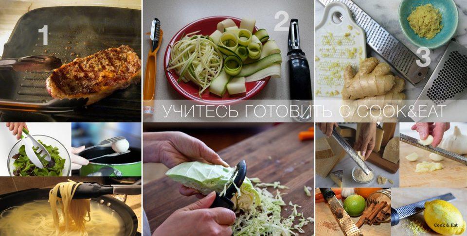 неожиданно-полезные-штучки-для-кухни